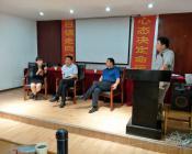 聊城市律师协会成功举办聊城律师大讲堂首次培训活动