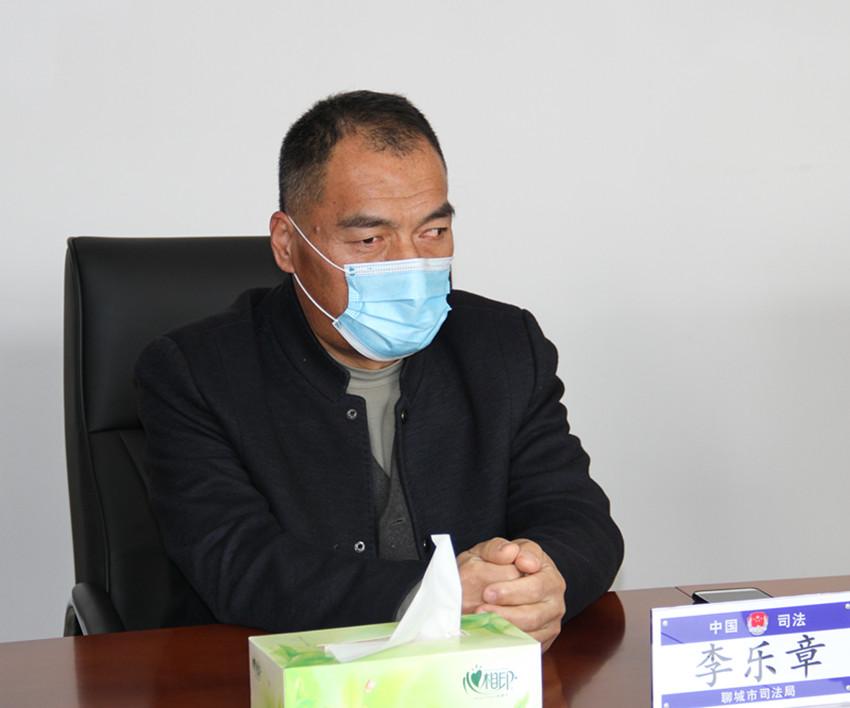 李乐章律师.JPG
