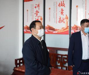 市司法局局长商光胜到京师(聊城)律所调研
