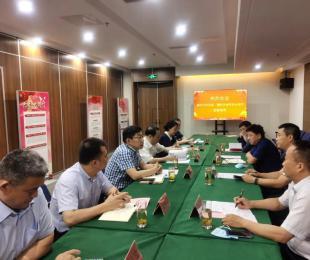 河南省濮阳市司法局来我市学习考察律师工作