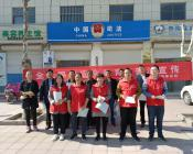 聊城市律师行业开展全民国家安全教育日普法宣传活动